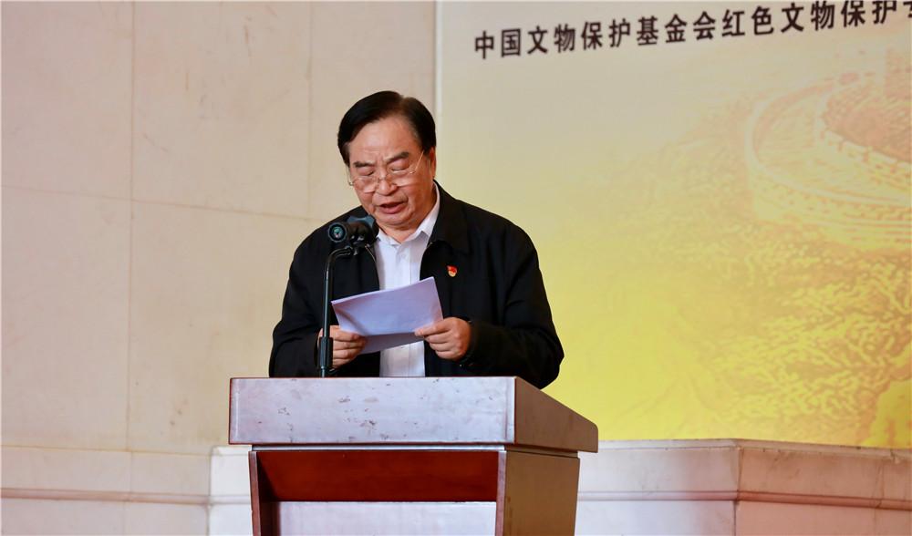 开幕式由北京新四军研究会顾问乔泰阳将军主持.jpg
