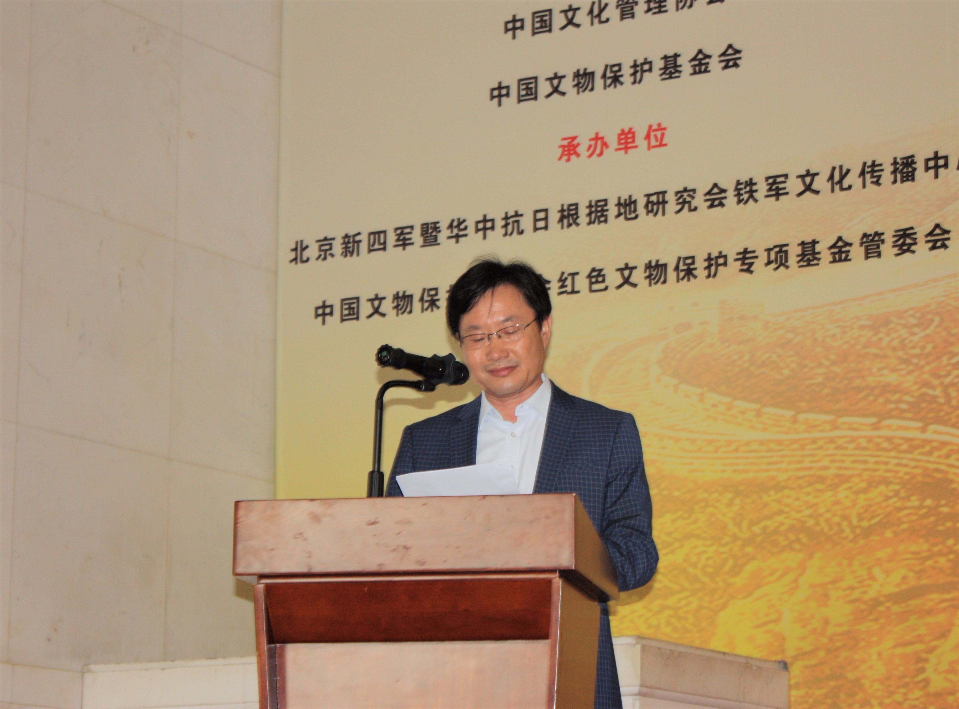 中国文化管理协会书画工作委员会郭子良会长发表讲话.JPG