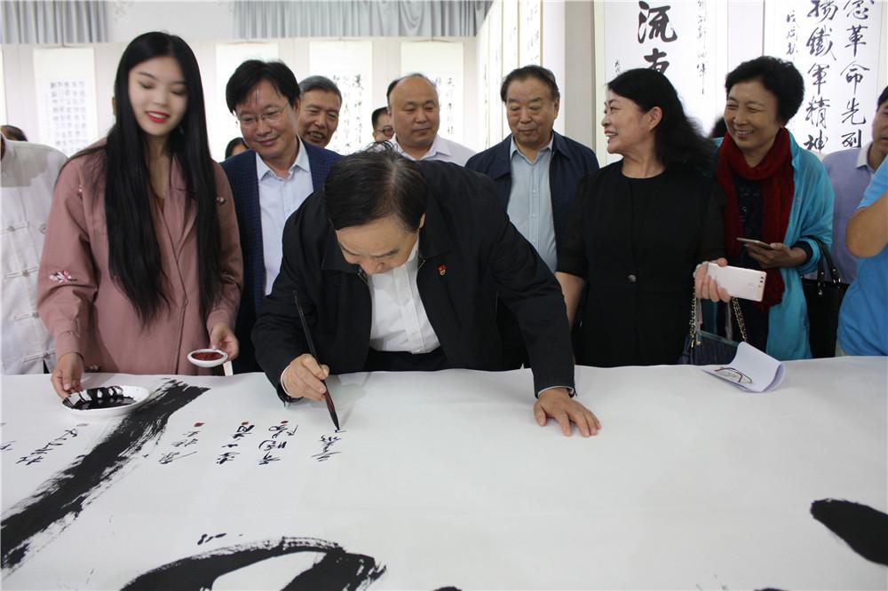 北京新四军研究会顾问乔泰阳将军签名留念.jpg