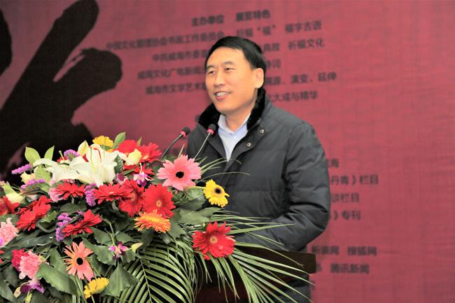 威海市文化广电新闻出版局局长王京伟发表讲话_副本.jpg