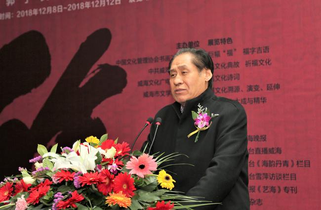 山东省书法家协会原副主席单国防发表讲话_副本.jpg