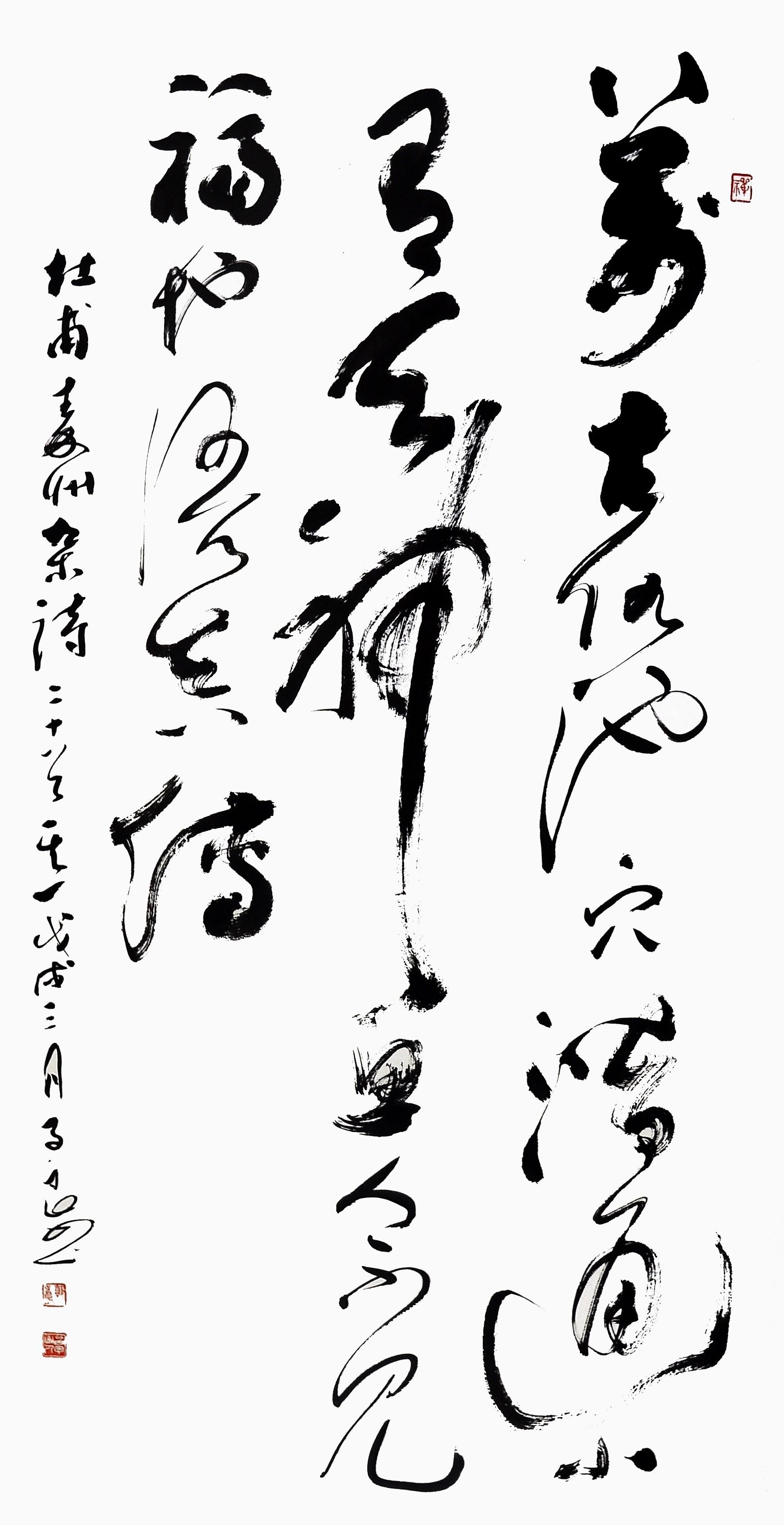 《秦州杂诗之十四》68×138cm.JPG