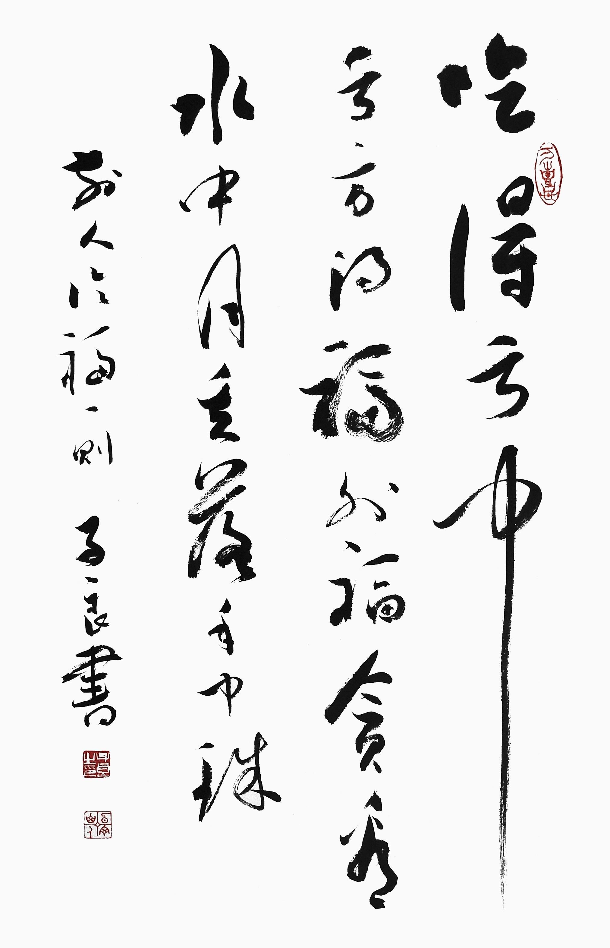 吃得亏中亏,方得福外福;贪看水中月,丢落手中珠。45×68cm.JPG