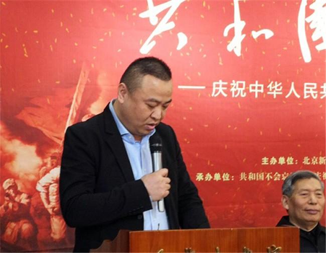 江南太湖画院院长、全国倪云林研究会理事钱群东发言.jpg
