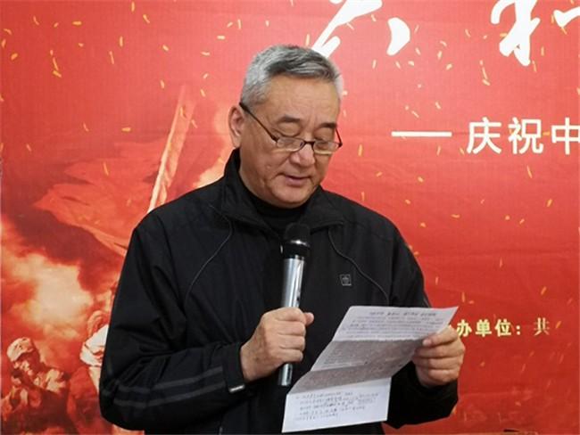 北京新四军研究会会长张晓龙发言.jpg
