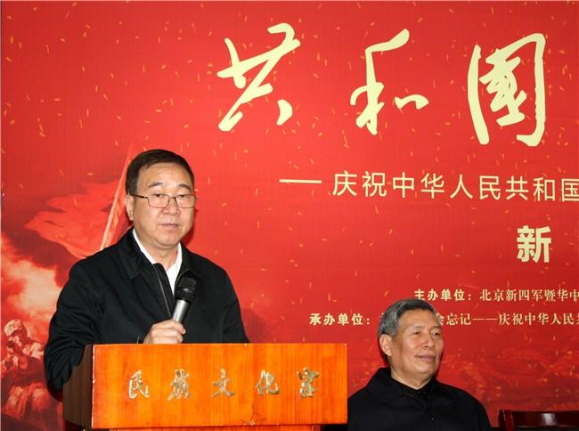 中国文化管理协会书记兼副主席李新乐发言.jpg