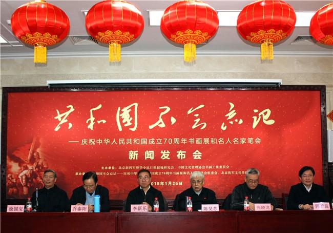 主席台从左至右:徐国宝、乔泰阳、李新乐、陈昊苏、张晓龙、郭子良.jpg