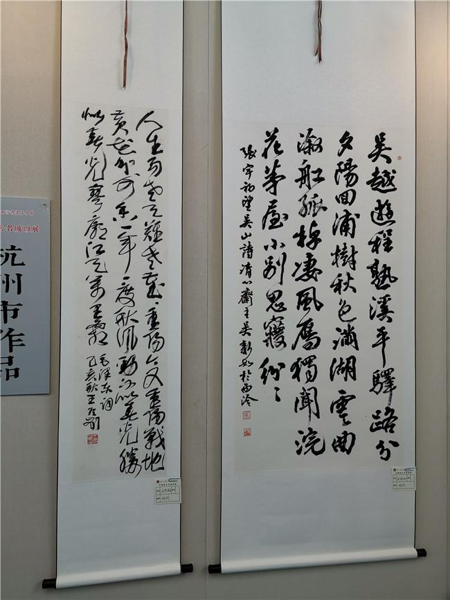 王冬龄草书《毛泽东词采桑子·重阳》.jpg